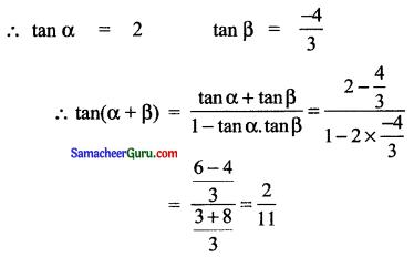 Samacheer Kalvi 11th Maths Solutions Chapter 3 அடிப்படை இயற்கணிதம் Ex 3.4 31