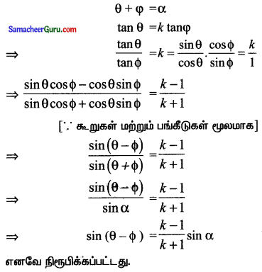 Samacheer Kalvi 11th Maths Solutions Chapter 3 அடிப்படை இயற்கணிதம் Ex 3.4 32