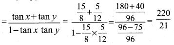 Samacheer Kalvi 11th Maths Solutions Chapter 3 அடிப்படை இயற்கணிதம் Ex 3.4 4
