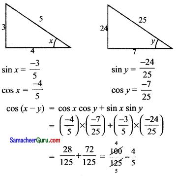 Samacheer Kalvi 11th Maths Solutions Chapter 3 அடிப்படை இயற்கணிதம் Ex 3.4 6
