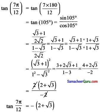 Samacheer Kalvi 11th Maths Solutions Chapter 3 அடிப்படை இயற்கணிதம் Ex 3.4 9