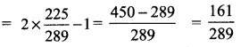 Samacheer Kalvi 11th Maths Solutions Chapter 3 அடிப்படை இயற்கணிதம் Ex 3.5 1