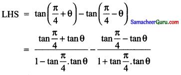 Samacheer Kalvi 11th Maths Solutions Chapter 3 அடிப்படை இயற்கணிதம் Ex 3.5 11