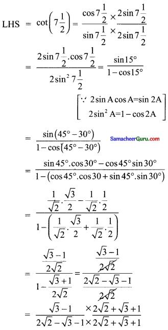 Samacheer Kalvi 11th Maths Solutions Chapter 3 அடிப்படை இயற்கணிதம் Ex 3.5 13