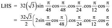 Samacheer Kalvi 11th Maths Solutions Chapter 3 அடிப்படை இயற்கணிதம் Ex 3.5 16