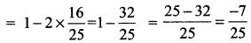 Samacheer Kalvi 11th Maths Solutions Chapter 3 அடிப்படை இயற்கணிதம் Ex 3.5 2