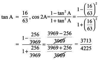 Samacheer Kalvi 11th Maths Solutions Chapter 3 அடிப்படை இயற்கணிதம் Ex 3.5 3