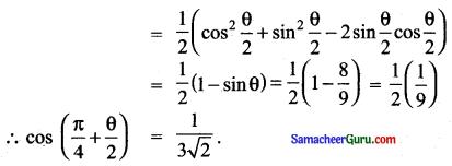 Samacheer Kalvi 11th Maths Solutions Chapter 3 அடிப்படை இயற்கணிதம் Ex 3.5 5