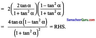 Samacheer Kalvi 11th Maths Solutions Chapter 3 அடிப்படை இயற்கணிதம் Ex 3.5 8