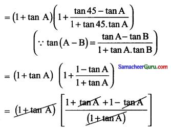 Samacheer Kalvi 11th Maths Solutions Chapter 3 அடிப்படை இயற்கணிதம் Ex 3.5 9