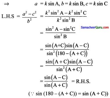 Samacheer Kalvi 11th Maths Solutions Chapter 3 அடிப்படை இயற்கணிதம் Ex 3.9 13