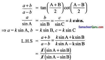 Samacheer Kalvi 11th Maths Solutions Chapter 3 அடிப்படை இயற்கணிதம் Ex 3.9 15