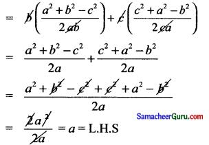 Samacheer Kalvi 11th Maths Solutions Chapter 3 அடிப்படை இயற்கணிதம் Ex 3.9 20