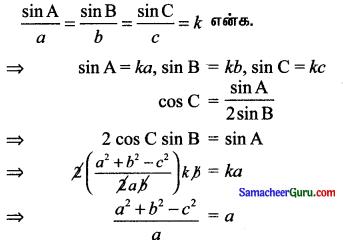 Samacheer Kalvi 11th Maths Solutions Chapter 3 அடிப்படை இயற்கணிதம் Ex 3.9 3