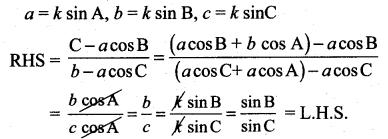 Samacheer Kalvi 11th Maths Solutions Chapter 3 அடிப்படை இயற்கணிதம் Ex 3.9 5