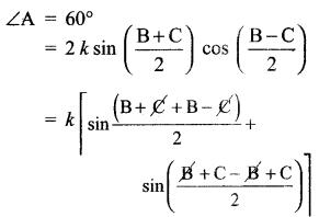 Samacheer Kalvi 11th Maths Solutions Chapter 3 அடிப்படை இயற்கணிதம் Ex 3.9 7