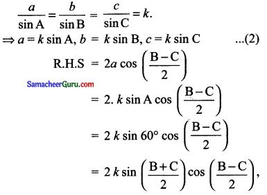 Samacheer Kalvi 11th Maths Solutions Chapter 3 அடிப்படை இயற்கணிதம் Ex 3.9 8