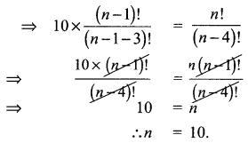 Samacheer Kalvi 11th Maths Solutions Chapter 4 சேர்ப்பியல் மற்றும் கணிதத் தொகுத்தறிதல் Ex 4.2 1