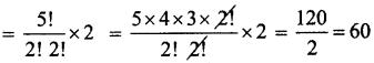 Samacheer Kalvi 11th Maths Solutions Chapter 4 சேர்ப்பியல் மற்றும் கணிதத் தொகுத்தறிதல் Ex 4.2 11