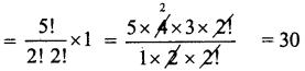 Samacheer Kalvi 11th Maths Solutions Chapter 4 சேர்ப்பியல் மற்றும் கணிதத் தொகுத்தறிதல் Ex 4.2 12