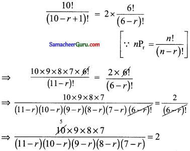 Samacheer Kalvi 11th Maths Solutions Chapter 4 சேர்ப்பியல் மற்றும் கணிதத் தொகுத்தறிதல் Ex 4.2 2