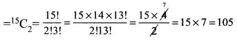 Samacheer Kalvi 11th Maths Solutions Chapter 4 சேர்ப்பியல் மற்றும் கணிதத் தொகுத்தறிதல் Ex 4.3 12