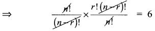 Samacheer Kalvi 11th Maths Solutions Chapter 4 சேர்ப்பியல் மற்றும் கணிதத் தொகுத்தறிதல் Ex 4.3 2