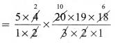 Samacheer Kalvi 11th Maths Solutions Chapter 4 சேர்ப்பியல் மற்றும் கணிதத் தொகுத்தறிதல் Ex 4.3 20