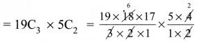 Samacheer Kalvi 11th Maths Solutions Chapter 4 சேர்ப்பியல் மற்றும் கணிதத் தொகுத்தறிதல் Ex 4.3 22