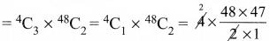 Samacheer Kalvi 11th Maths Solutions Chapter 4 சேர்ப்பியல் மற்றும் கணிதத் தொகுத்தறிதல் Ex 4.3 24