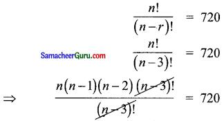 Samacheer Kalvi 11th Maths Solutions Chapter 4 சேர்ப்பியல் மற்றும் கணிதத் தொகுத்தறிதல் Ex 4.3 3