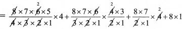 Samacheer Kalvi 11th Maths Solutions Chapter 4 சேர்ப்பியல் மற்றும் கணிதத் தொகுத்தறிதல் Ex 4.3 31