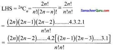 Samacheer Kalvi 11th Maths Solutions Chapter 4 சேர்ப்பியல் மற்றும் கணிதத் தொகுத்தறிதல் Ex 4.3 8
