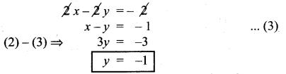 Tamilnadu Samacheer Kalvi 11th Maths Solutions Chapter 7 கணங்கள், தொடர்புகள் மற்றும் சார்புகள் Ex 7.1 17