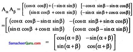 Tamilnadu Samacheer Kalvi 11th Maths Solutions Chapter 7 கணங்கள், தொடர்புகள் மற்றும் சார்புகள் Ex 7.1 8