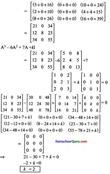 Tamilnadu Samacheer Kalvi 11th Maths Solutions Chapter 7 கணங்கள், தொடர்புகள் மற்றும் சார்புகள் Ex 7.1 9