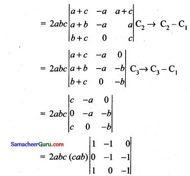 Tamilnadu Samacheer Kalvi 11th Maths Solutions Chapter 7 கணங்கள், தொடர்புகள் மற்றும் சார்புகள் Ex 7.2 1