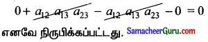 Tamilnadu Samacheer Kalvi 11th Maths Solutions Chapter 7 கணங்கள், தொடர்புகள் மற்றும் சார்புகள் Ex 7.2 2