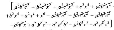 Tamilnadu Samacheer Kalvi 11th Maths Solutions Chapter 7 கணங்கள், தொடர்புகள் மற்றும் சார்புகள் Ex 7.2 5