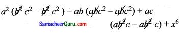 Tamilnadu Samacheer Kalvi 11th Maths Solutions Chapter 7 கணங்கள், தொடர்புகள் மற்றும் சார்புகள் Ex 7.2 6
