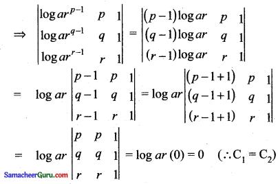 Tamilnadu Samacheer Kalvi 11th Maths Solutions Chapter 7 கணங்கள், தொடர்புகள் மற்றும் சார்புகள் Ex 7.2 7