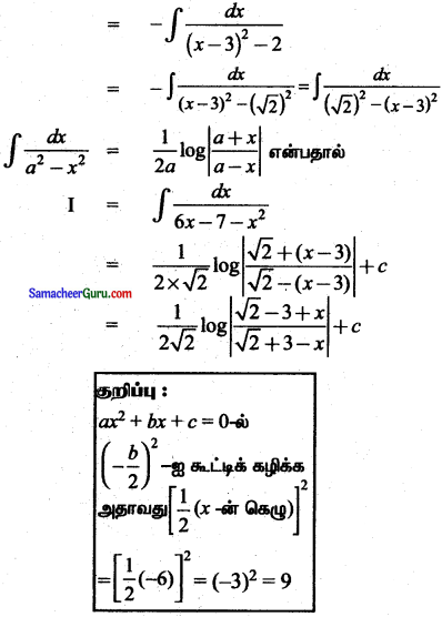 Samacheer Kalvi 11th Maths Guide Chapter 11 கணங்கள், தொடர்புகள் மற்றும் சார்புகள் Ex 11.10 1