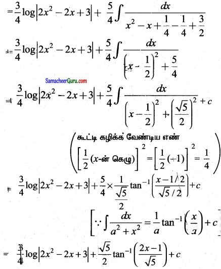 Samacheer Kalvi 11th Maths Guide Chapter 11 கணங்கள், தொடர்புகள் மற்றும் சார்புகள் Ex 11.11 1