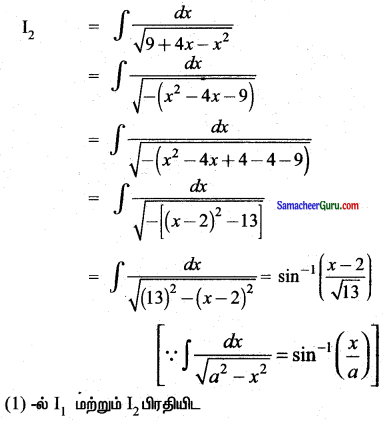 Samacheer Kalvi 11th Maths Guide Chapter 11 கணங்கள், தொடர்புகள் மற்றும் சார்புகள் Ex 11.11 2