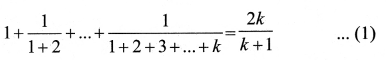 Samacheer Kalvi 11th Maths Solutions Chapter 4 சேர்ப்பியல் மற்றும் கணிதத் தொகுத்தறிதல் Ex 4.4 10