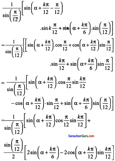 Samacheer Kalvi 11th Maths Solutions Chapter 4 சேர்ப்பியல் மற்றும் கணிதத் தொகுத்தறிதல் Ex 4.4 22