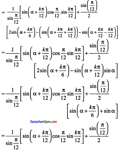 Samacheer Kalvi 11th Maths Solutions Chapter 4 சேர்ப்பியல் மற்றும் கணிதத் தொகுத்தறிதல் Ex 4.4 23
