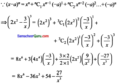 Samacheer Kalvi 11th Maths Solutions Chapter 5 சஈருறுப்புத் தேற்றம், தொடர்முறைகள் மற்றும் தொடர்கள் Ex 5.1 1