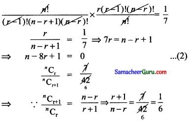 Samacheer Kalvi 11th Maths Solutions Chapter 5 சஈருறுப்புத் தேற்றம், தொடர்முறைகள் மற்றும் தொடர்கள் Ex 5.1 14
