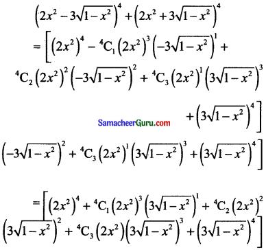 Samacheer Kalvi 11th Maths Solutions Chapter 5 சஈருறுப்புத் தேற்றம், தொடர்முறைகள் மற்றும் தொடர்கள் Ex 5.1 2